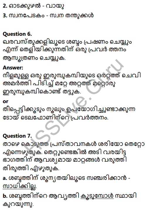 Kerala Syllabus 8th Standard Basic Science Solutions Chapter 19 Sound in Malayalam 3