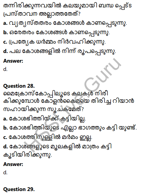 Kerala Syllabus 8th Standard Basic Science Solutions Chapter 2 Cell Clusters in Malayalam 33