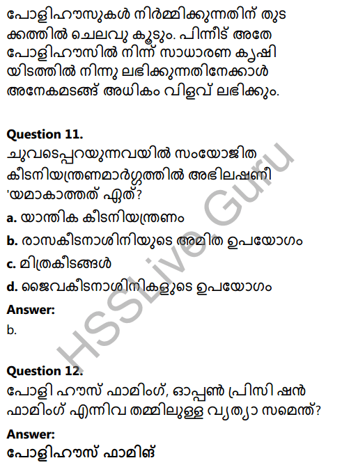 Kerala Syllabus 8th Standard Basic Science Solutions Chapter 3 Let's Regain Our Fields in Malayalam 26