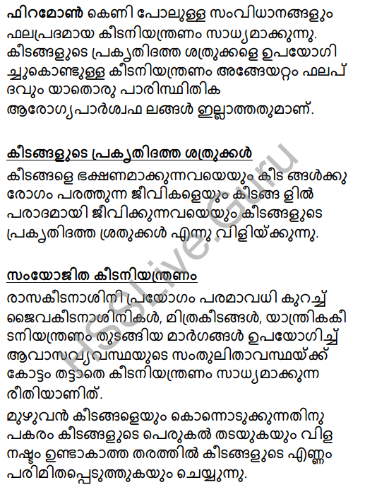 Kerala Syllabus 8th Standard Basic Science Solutions Chapter 3 Let's Regain Our Fields in Malayalam 8