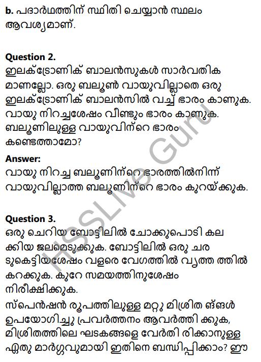 Kerala Syllabus 8th Standard Basic Science Solutions Chapter 4 Properties of Matter in Malayalam 6