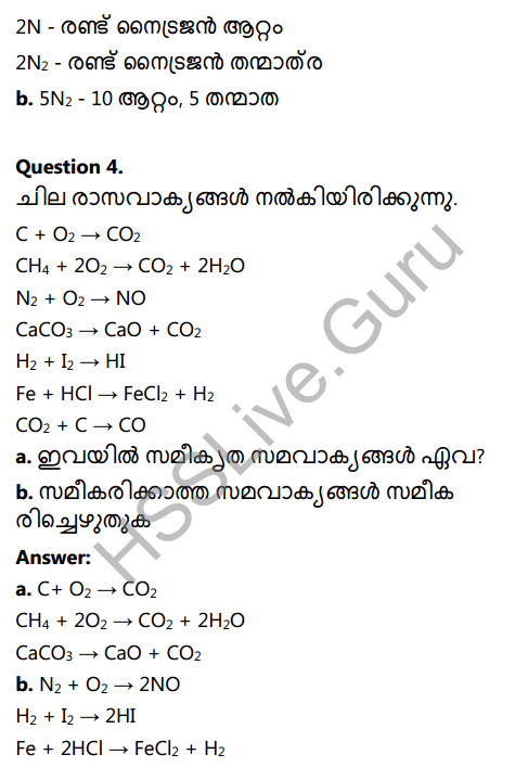Kerala Syllabus 8th Standard Basic Science Solutions Chapter 5 Basic Constituents of Matter in Malayalam 3