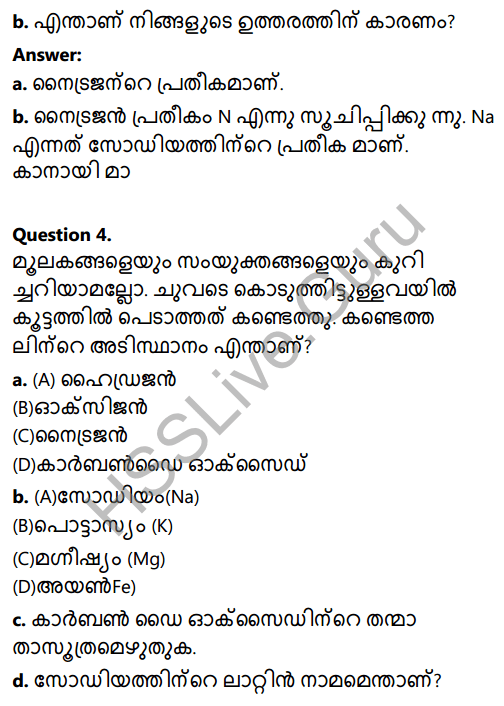 Kerala Syllabus 8th Standard Basic Science Solutions Chapter 5 Basic Constituents of Matter in Malayalam 8