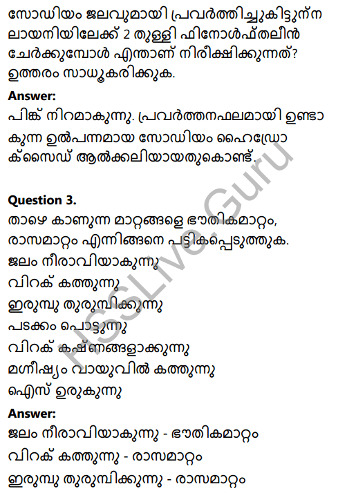 Kerala Syllabus 8th Standard Basic Science Solutions Chapter 6 Chemical Changes in Malayalam 10