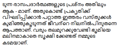 Kerala Syllabus 8th Standard Basic Science Solutions Chapter 6 Chemical Changes in Malayalam 25