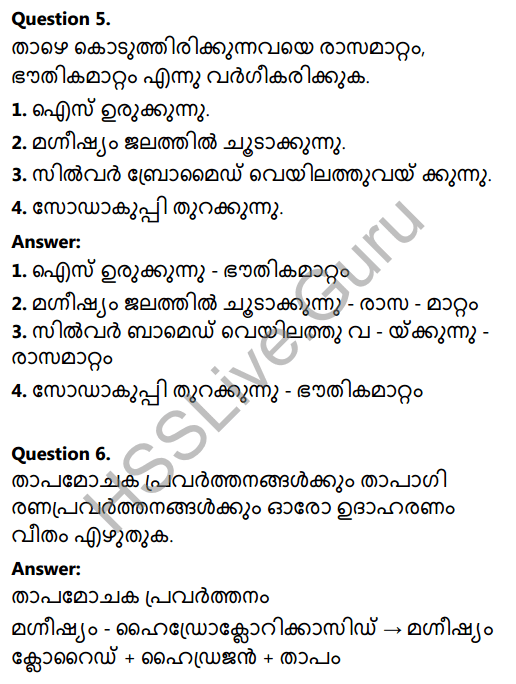 Kerala Syllabus 8th Standard Basic Science Solutions Chapter 6 Chemical Changes in Malayalam 5