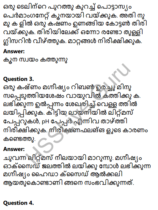 Kerala Syllabus 8th Standard Basic Science Solutions Chapter 6 Chemical Changes in Malayalam 7