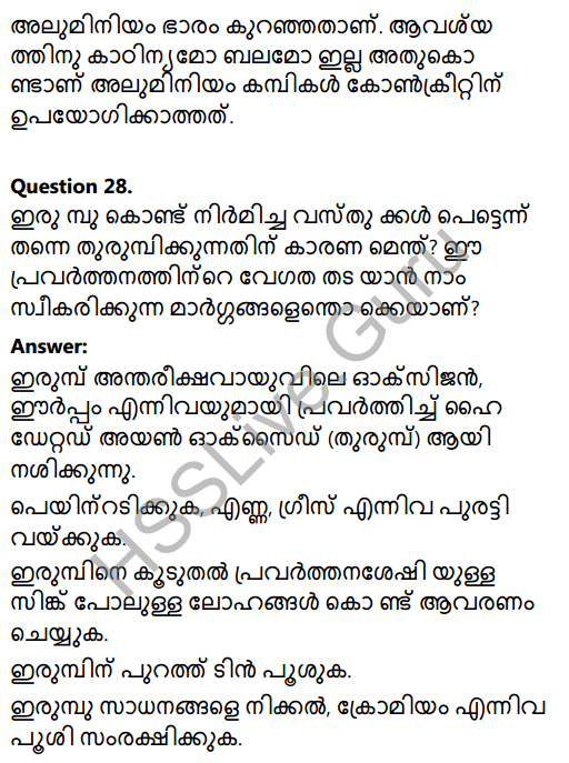 Kerala Syllabus 8th Standard Basic Science Solutions Chapter 7 Metals in Malayalam 19