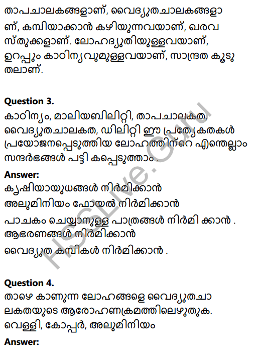 Kerala Syllabus 8th Standard Basic Science Solutions Chapter 7 Metals in Malayalam 9