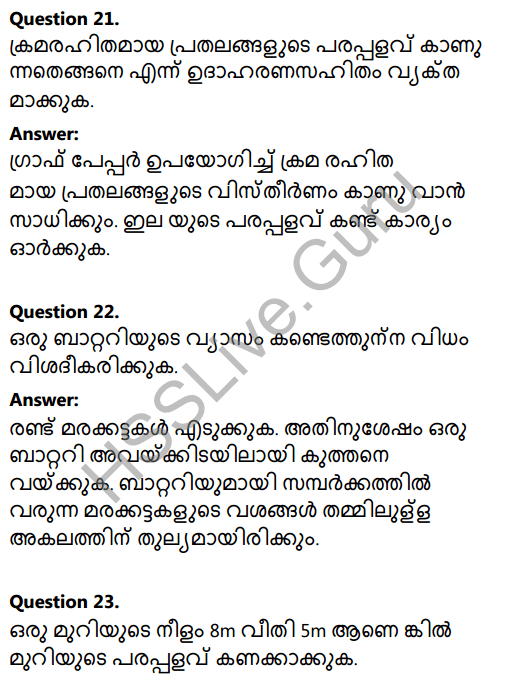 Kerala Syllabus 8th Standard Basic Science Solutions Chapter 8 Measurements and Units in Malayalam 13