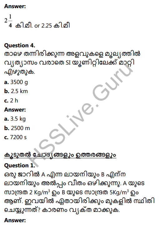 Kerala Syllabus 8th Standard Basic Science Solutions Chapter 8 Measurements and Units in Malayalam 2