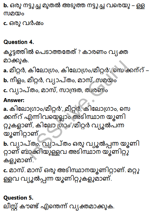 Kerala Syllabus 8th Standard Basic Science Solutions Chapter 8 Measurements and Units in Malayalam 4