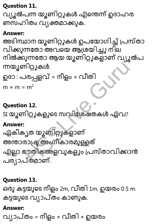 Kerala Syllabus 8th Standard Basic Science Solutions Chapter 8 Measurements and Units in Malayalam 8