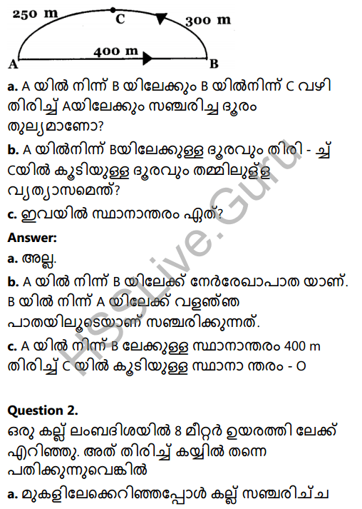 Kerala Syllabus 8th Standard Basic Science Solutions Chapter 9 Motion in Malayalam 8