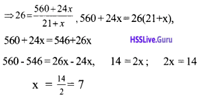 Kerala Syllabus 9th Standard Maths Solutions Chapter 13 Statistics 1