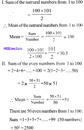 Kerala Syllabus 9th Standard Maths Solutions Chapter 13 Statistics 5