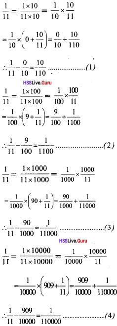 Kerala Syllabus 9th Standard Maths Solutions Chapter 2 Decimal Forms img-13