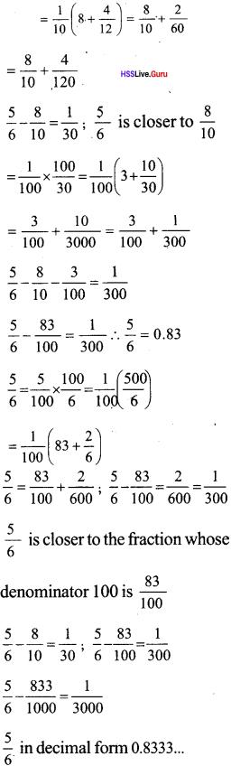 Kerala Syllabus 9th Standard Maths Solutions Chapter 2 Decimal Forms img-19