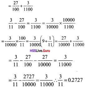 Kerala Syllabus 9th Standard Maths Solutions Chapter 2 Decimal Forms img-20