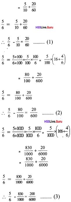 Kerala Syllabus 9th Standard Maths Solutions Chapter 2 Decimal Forms img-5