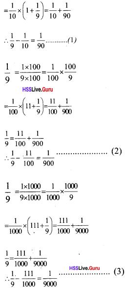 Kerala Syllabus 9th Standard Maths Solutions Chapter 2 Decimal Forms img-6