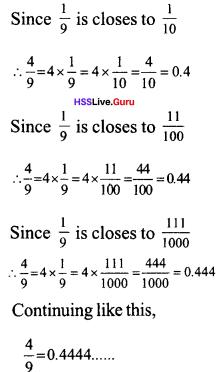 Kerala Syllabus 9th Standard Maths Solutions Chapter 2 Decimal Forms img-9