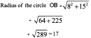 Kerala Syllabus 9th Standard Maths Solutions Chapter 9 Circle Measures 58
