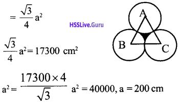 Kerala Syllabus 9th Standard Maths Solutions Chapter 9 Circle Measures 67
