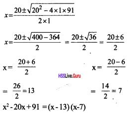 Kerala Syllabus 10th Standard Maths Solutions Chapter 10 Polynomials 1