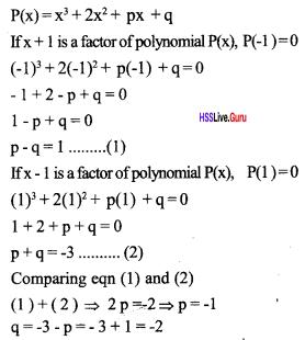 Kerala Syllabus 10th Standard Maths Solutions Chapter 10 Polynomials 25