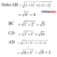 Kerala Syllabus 10th Standard Maths Solutions Chapter 6 Coordinates - 17