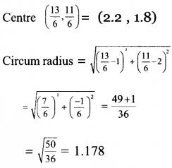 Kerala Syllabus 10th Standard Maths Solutions Chapter 6 Coordinates - 26