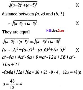 Kerala Syllabus 10th Standard Maths Solutions Chapter 6 Coordinates - 51