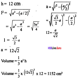 Kerala Syllabus 10th Standard Maths Solutions Chapter 8 Solids - 18