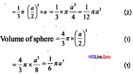 Kerala Syllabus 10th Standard Maths Solutions Chapter 8 Solids - 62