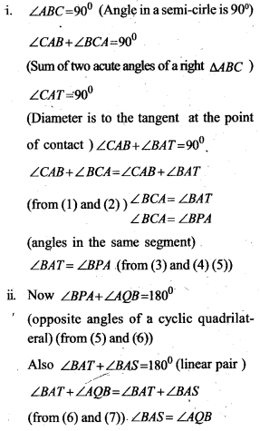Kerala Syllabus 10th Standard Maths Solutions Chapter 8 Solids - 79