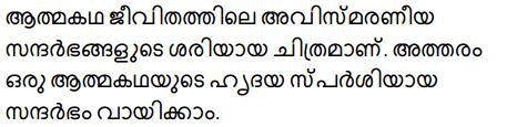 Plus Two Hindi Textbook Answers Unit 3 Chapter 1 ज़मीन एक स्लेट का नाम है। (आत्मकथा) Page 57 Q2