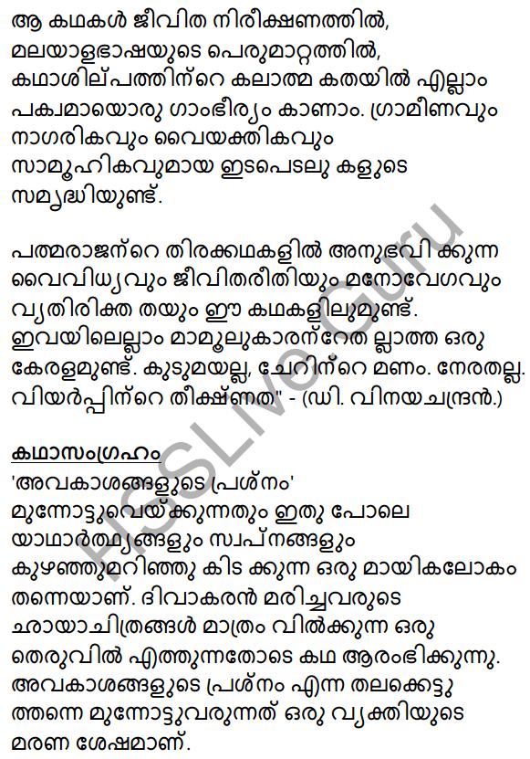 Avakasangalude Prasnam Summary 3