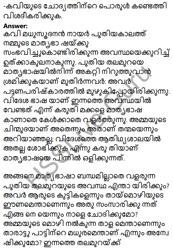 Kerala SSLC Malayalam Model Question Paper 1 (Adisthana Padavali) 10