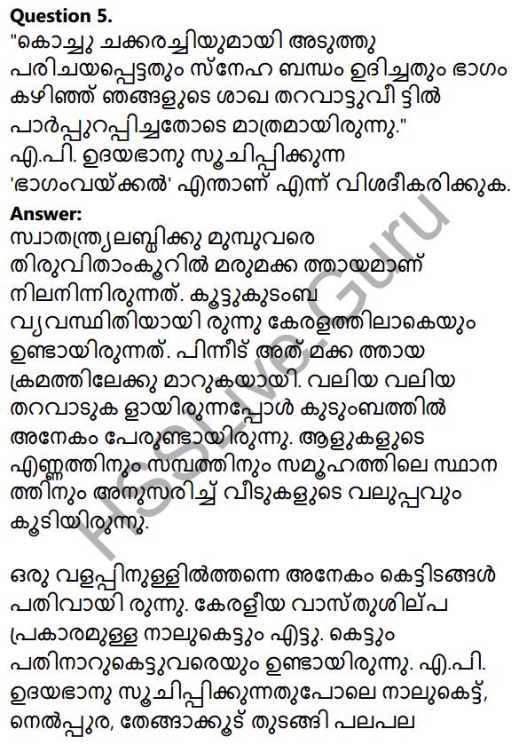 Kerala SSLC Malayalam Model Question Paper 3 (Adisthana Padavali) 3