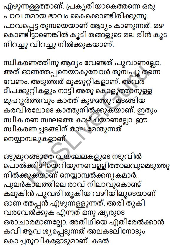 Kerala SSLC Malayalam Model Question Paper 4 (Adisthana Padavali) 6