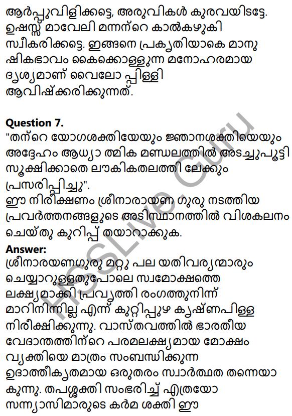 Kerala SSLC Malayalam Model Question Paper 4 (Adisthana Padavali) 7
