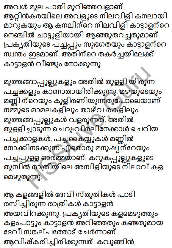 Kirathavritham Summary 10