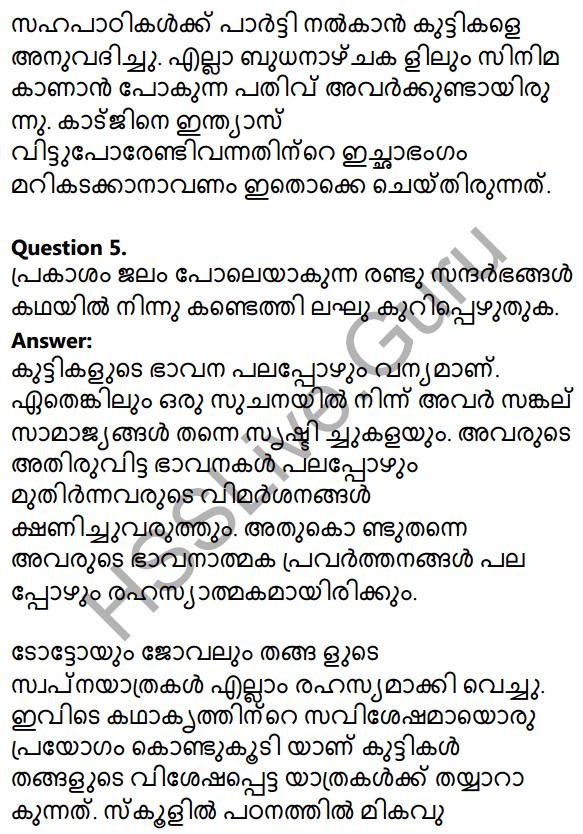 Plus Two Malayalam Textbook Answers Unit 1 Chapter 2 Prakasam Jalam Pole Anu 11