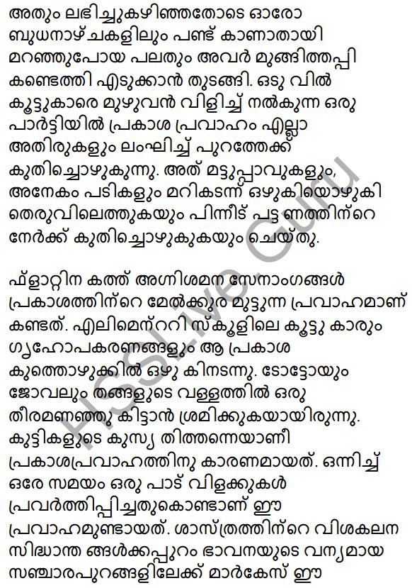 Plus Two Malayalam Textbook Answers Unit 1 Chapter 2 Prakasam Jalam Pole Anu 13