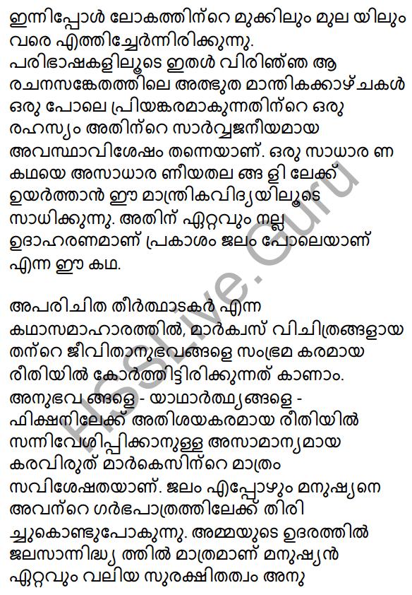 Plus Two Malayalam Textbook Answers Unit 1 Chapter 2 Prakasam Jalam Pole Anu 16