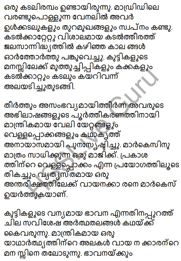 Plus Two Malayalam Textbook Answers Unit 1 Chapter 2 Prakasam Jalam Pole Anu 18
