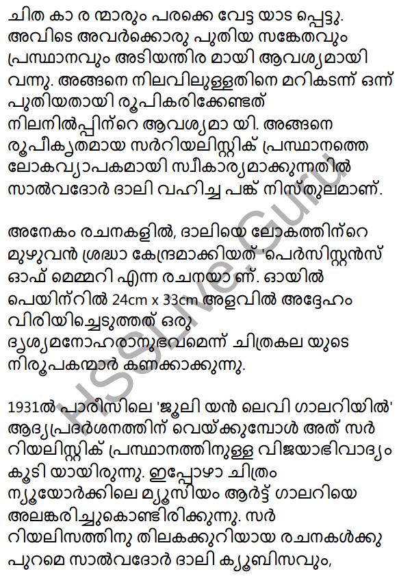 Plus Two Malayalam Textbook Answers Unit 1 Chapter 2 Prakasam Jalam Pole Anu 22