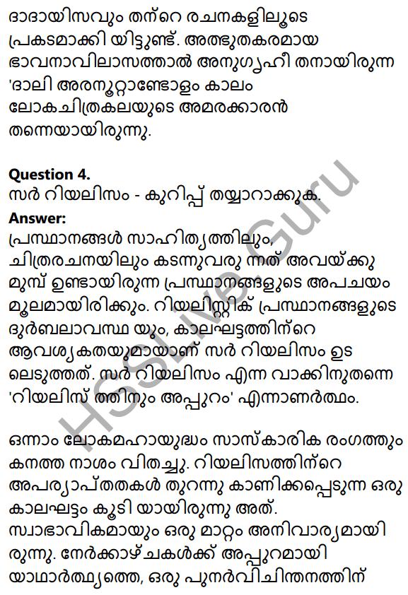 Plus Two Malayalam Textbook Answers Unit 1 Chapter 2 Prakasam Jalam Pole Anu 23