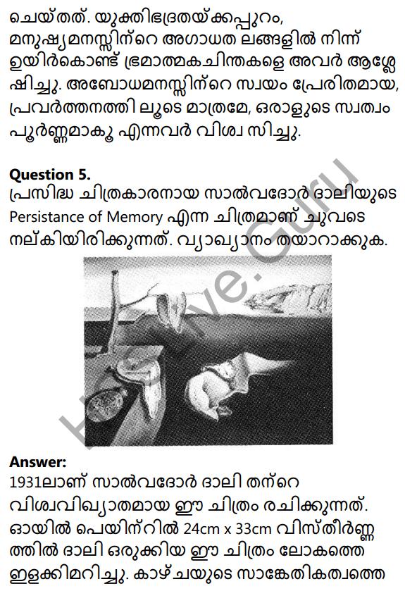 Plus Two Malayalam Textbook Answers Unit 1 Chapter 2 Prakasam Jalam Pole Anu 25